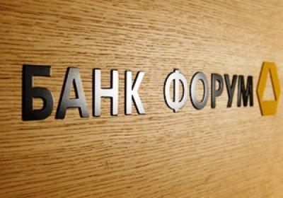 """ГФС расследует продажу киевских активов банка """"Форум"""""""