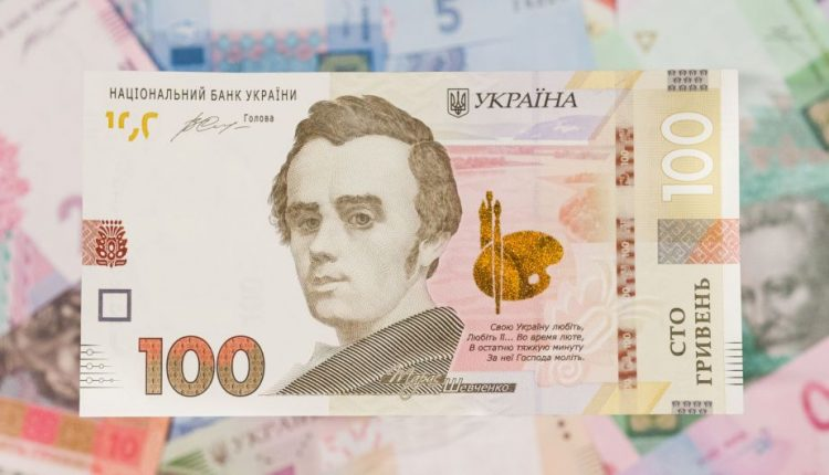 Гривна обогнала все мировые валюты по темпам укрепления