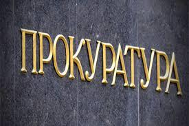 Сотрудников СБУ задержали на Киевщине при получении взятки в 540 тысяч