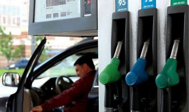 АМКУ считает недостаточным снижение розничных цен на бензин и дизтопливо