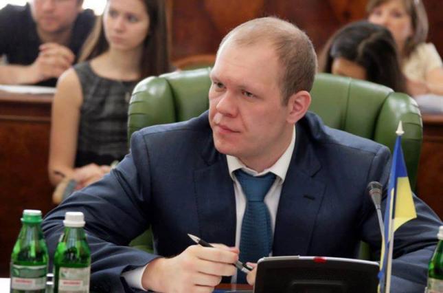 Экс-нардеп Денис Дзензерский объявлен в розыск
