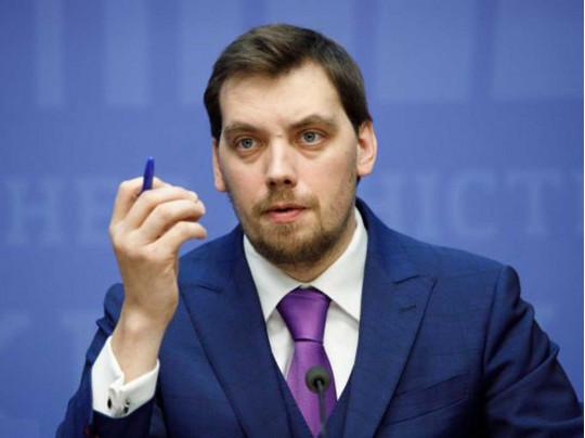Гончарук дал команду переаттестовать всех налоговиков