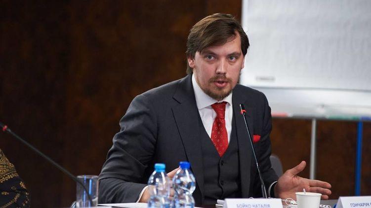Как Гончарук учил инвесторов вДавосе говорить «Слава Украине!»