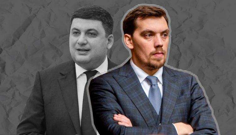 В премьерском кресле Гончарук получает в два раза больше Гройсмана