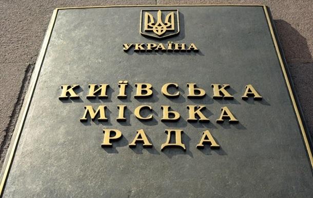 Стать кандидатом в мэры Киева теперь дороже, чем претендентом на место Зеленского