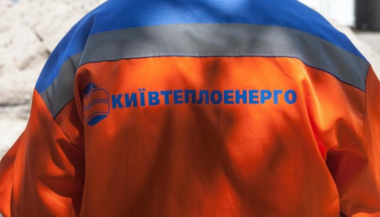 """Сотрудников """"Киевтеплоэнерго"""" подозревают в хищении 1,7 млн"""
