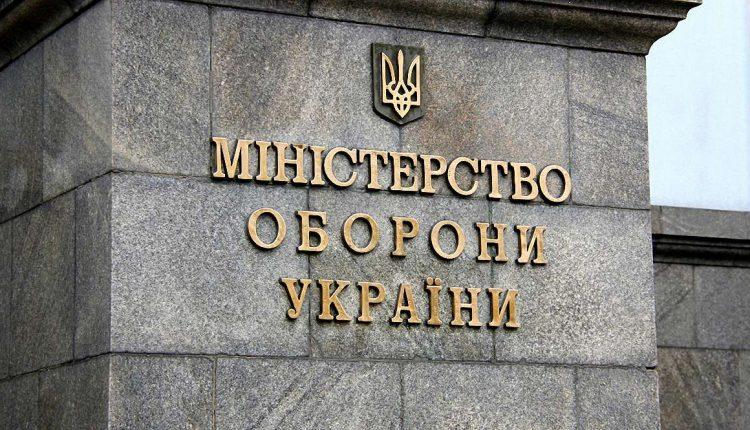 Министерство обороны судится с подрядчиком строительства Шулявского моста