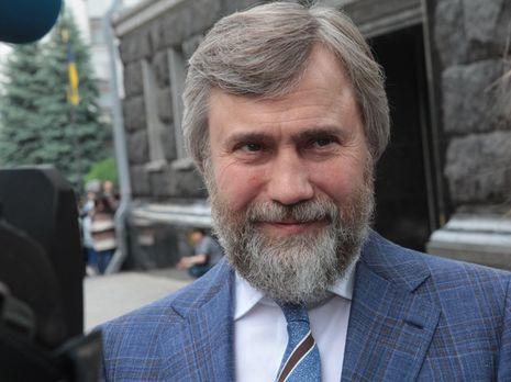 Новинский покупает новую газовую компанию за $40 млн
