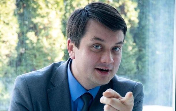 Разумков рассказал, когда в Раде начнут обрезать депутатов
