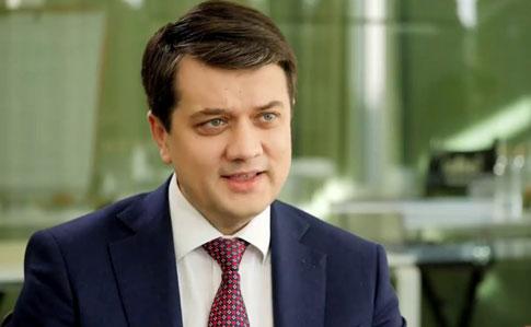 Командировки Разумкова обошлись бюджету в 32 тысячи