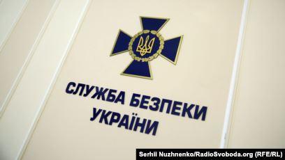 Под Киевом чиновники незаконно завладели землей стоимостью почти 1 млрд