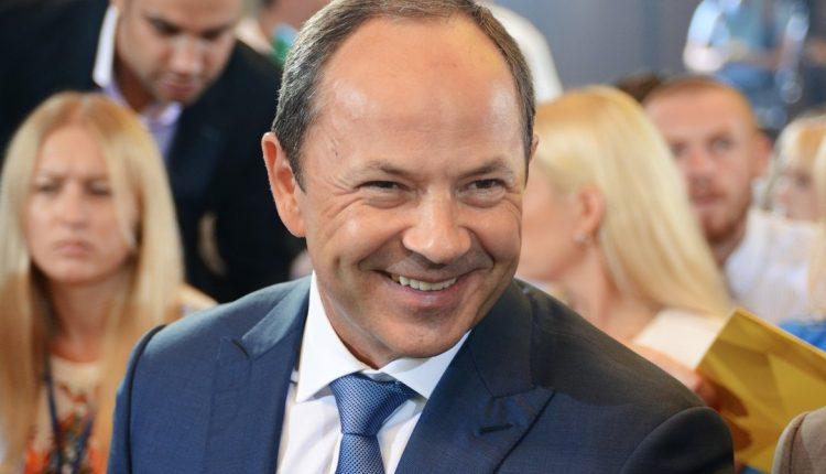 Сергей Тигипко стал главным по цистернам
