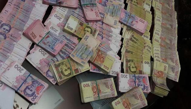 В Киеве ликвидировали конвертационный центр с оборотом 230 млн
