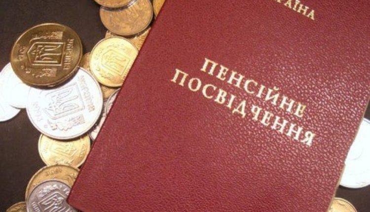 """Александр Гончаров: """"Фактически никакого повышения не будет"""""""