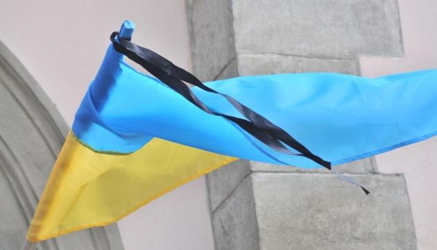 9 января в Украине объявлен день траура