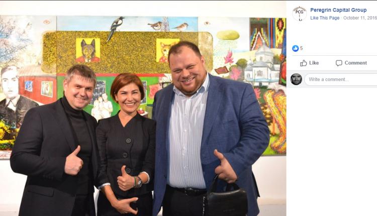 Конкурс в ГБР выиграл СБУшник, связанный с Венедиктовой через жену