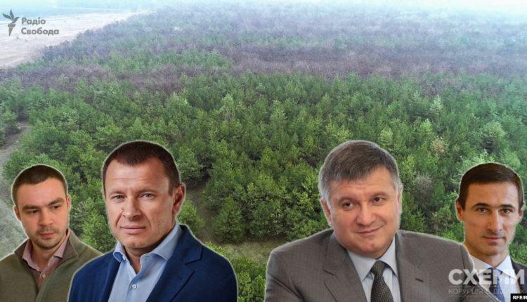 Связанные с окружением Авакова фирмы получили разрешения на добычу золота и тантала