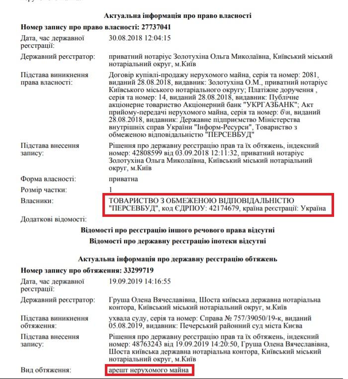 Василь Хмельницький прилаштовується до Арсену Авакову