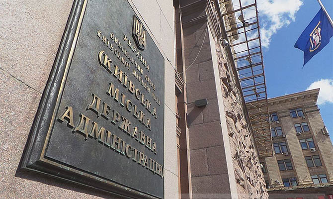 СБУ разоблачила мошенническую схему в КГГА