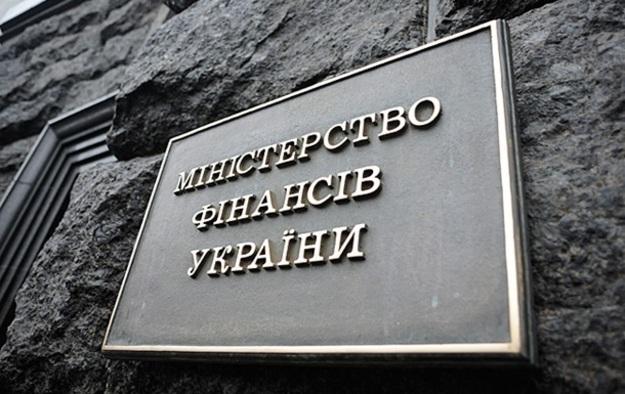 "Павел Вернивский: ""Вчера наш Минфин опустили с небес на землю"""