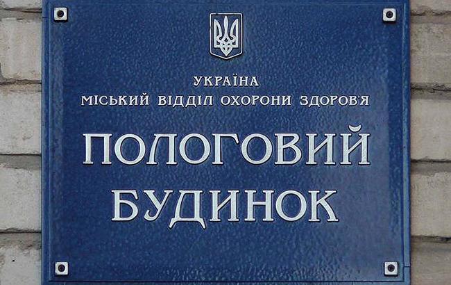 """Виктор Небоженко: """"Стране нужны молодые герои и честные политики"""""""