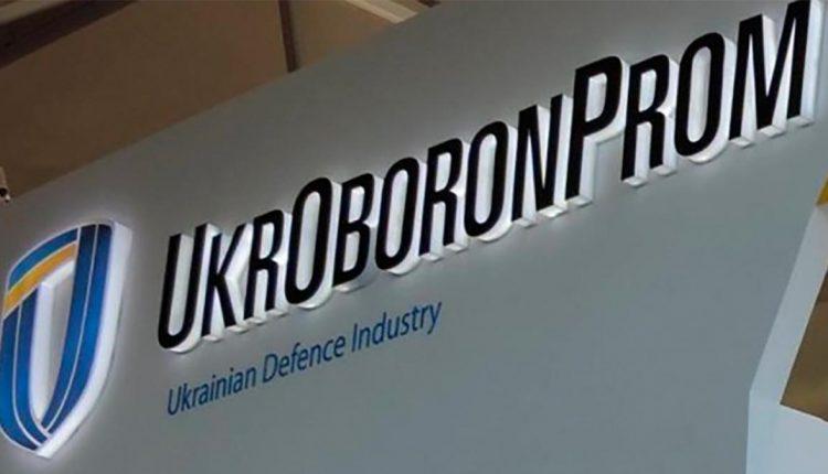"""СБУ утверждает, что """"Укроборонпром"""" в 2-3 раза переплачивал за российские комплектующие"""