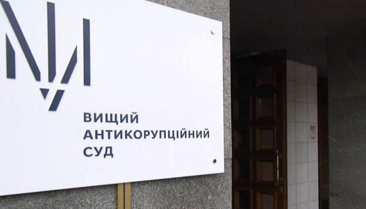 """Суд увеличил до 2 млн гривен размер залога главе """"Укрбуд Девелопмент"""""""