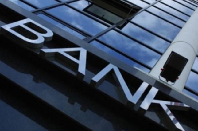 Банкам разрешили еще три месяца не раскрывать клиентам все данные об услугах