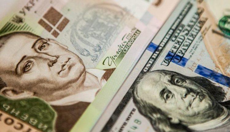 Названы заработки членов набсоветов крупнейших госкомпаний Украины