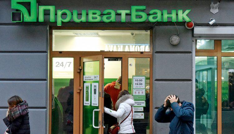 """Чистая прибыль """"Приватбанка"""" превысила 32,6 млрд"""