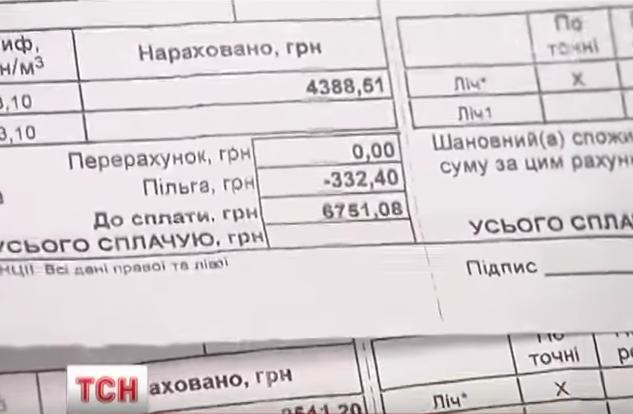 """Юрий Романенко: """"Как получилось, что при такой тёплой зиме мы получали такие дорогие платежки за тепло?"""""""