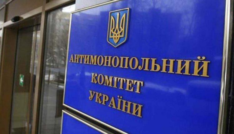 """Антимонопольный комитет оштрафовал две обанкротившиеся компании за сговор на тендере """"УЗ"""""""