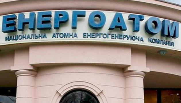 """""""Энергоатом"""" возглавил Петр Котин"""