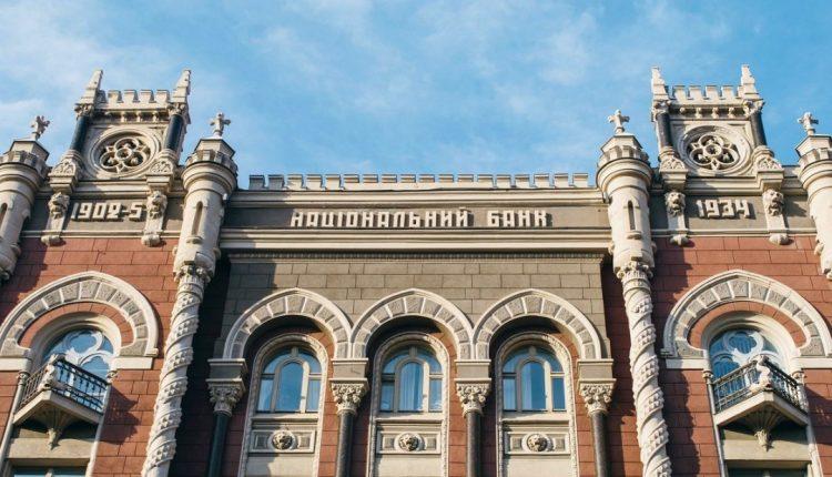 Нацбанк перечислит в бюджет 42,7 млрд грн прибыли