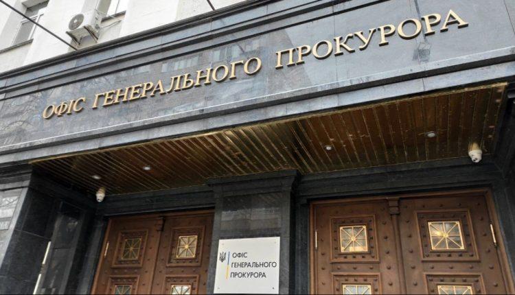 """Сотрудников """"Правэкс-банка"""" будут судить за присвоение 21 млн"""