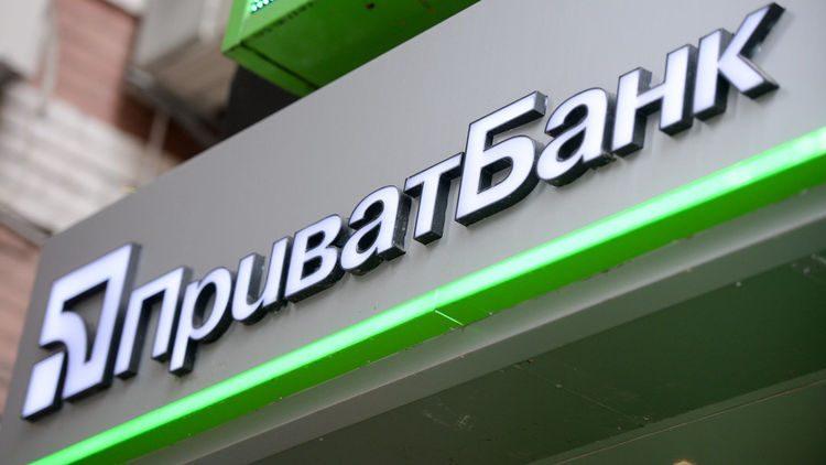 """""""Приватбанк"""": Английский суд подтвердил механизм выплат по арбитражным решениям, вынесенным ЛМАС"""