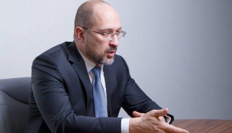 Премьер-министр Денис Шмыгаль провел телефонный разговор с миссией МВФ