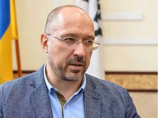 Денис Шмыгаль сейчас не видит необходимости вводить чрезвычайное положение в Украине