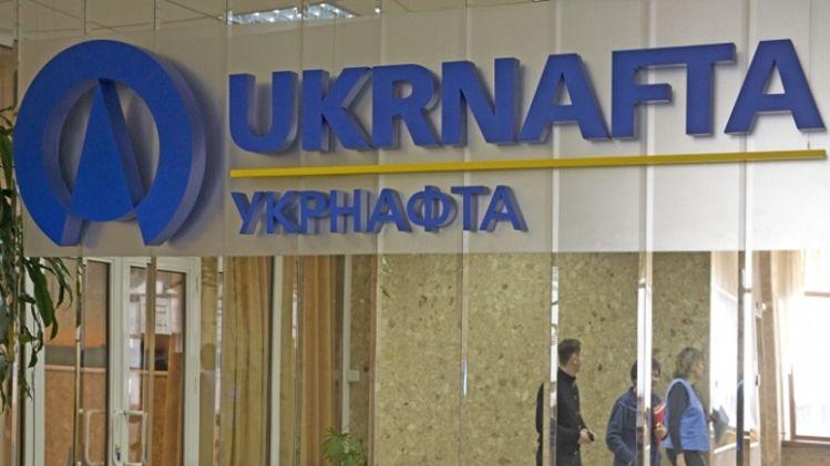 «Укрнафта» пытается отсудить 100 млн у «Укртрансгаза»