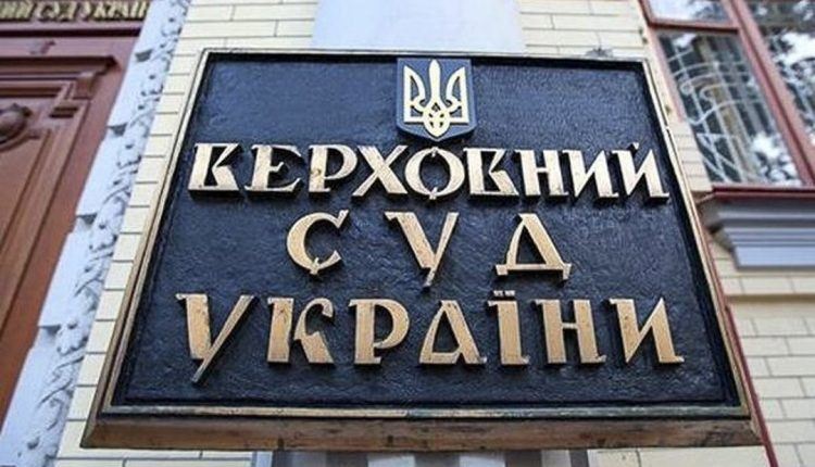 """Журналистов допустили на закрытое заседание суда по делу Суркисов и """"Приватбанка"""""""