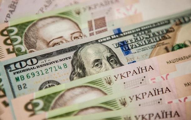 Как курс гривни иинвесторы вукраинские долговые бумаги реагируют намировую рецессию