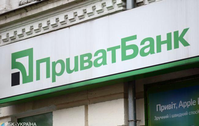 """""""Приватбанк"""" потребовал от """"Привата"""" вернуть 247 автозаправок"""
