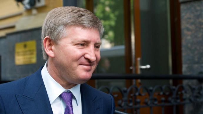 ПУМБ выплатит Ахметову 2 млрд гривен дивидендов