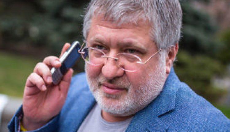 """Коломойский в США обвиняется в отмывании миллиардов, выведенных из """"ПриватБанка"""""""