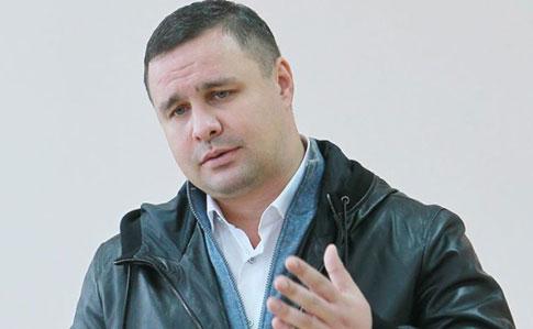 Экс-нардеп Максим Микитась потерял 80 млн и теперь ищет еще 100