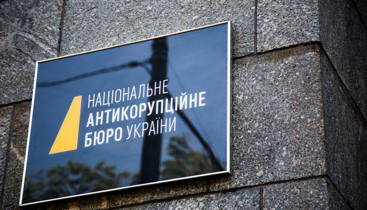 Бывшего директора государственного института подозревают в растрате 63 млн