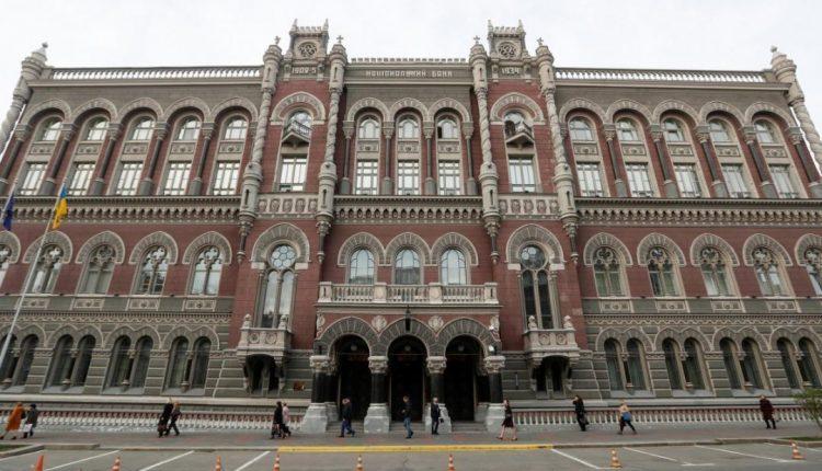 НБУ рекомендовал банкам до октября воздержаться от выплаты дивидендов