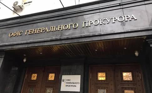 """Офис Генпрокурора в суде отменил """"литиевые лицензии"""", принадлежавшие окружению Кононенко"""