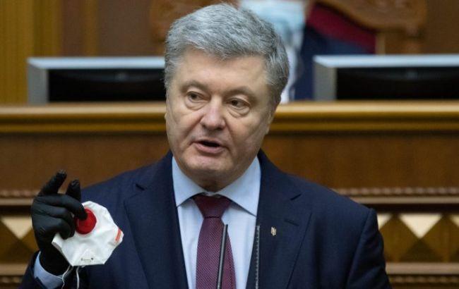 Порошенко призвал власть выбрать между дефолтом и прихотями Коломойского