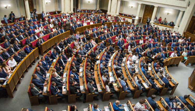 Названы возможные сроки проведения внеочередного заседания Рады